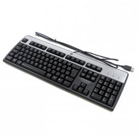 Clavier Azerty Noir Argenté Usb HP Hewlett-Packard KU-0316 SK-2885 PC Keyboard