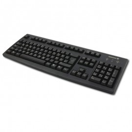 Clavier Azerty Noir USB Cherry RS 6000 G83-6105LUNFR-2 PC Keyboard 104 Touches