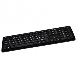 Clavier AZERTY Noir USB ACER KU-0833 PC Keyboard 104 Touches