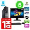 """PC Dell 7010 SFF Intel I5-2400 RAM 8Go Disque 500Go DVD Wifi W7 Ecran 22"""""""